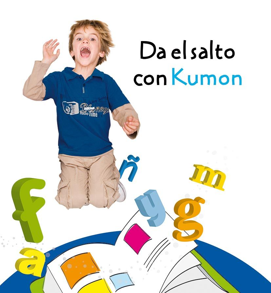 centros kumon (3)
